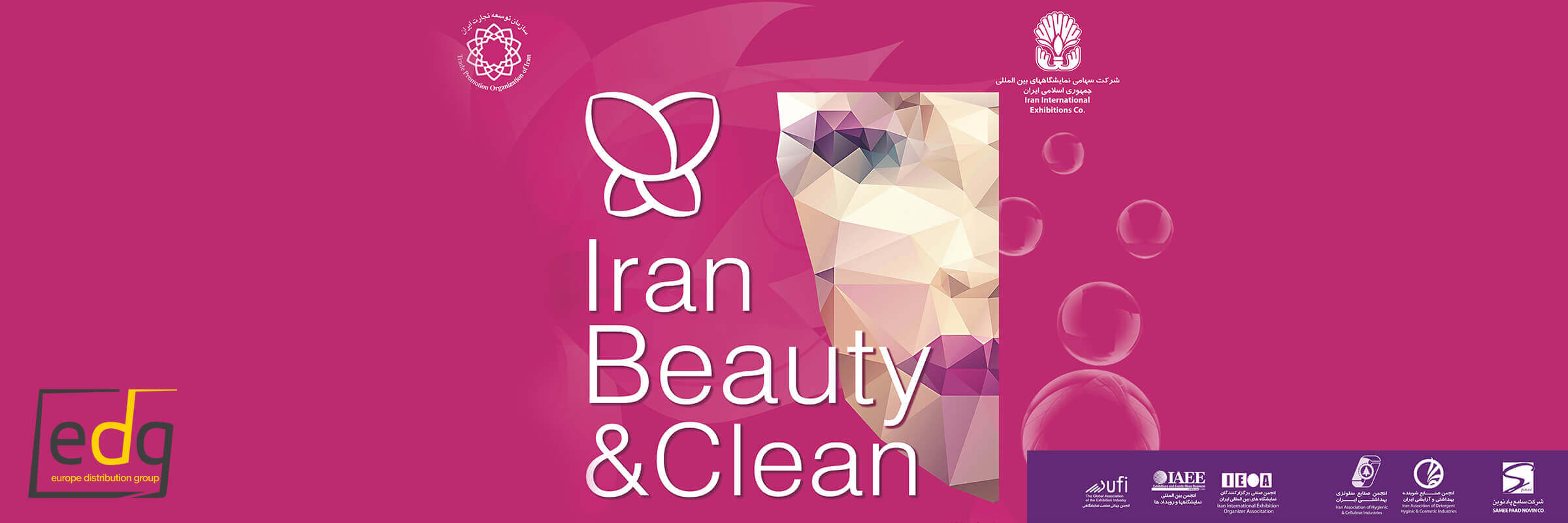Targi Iran Beauty & Clean 2018